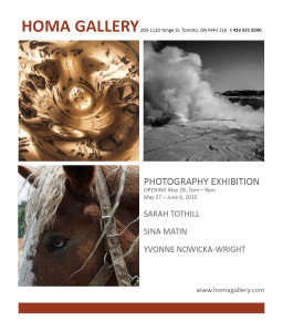 Homa Gallery Invite 2015